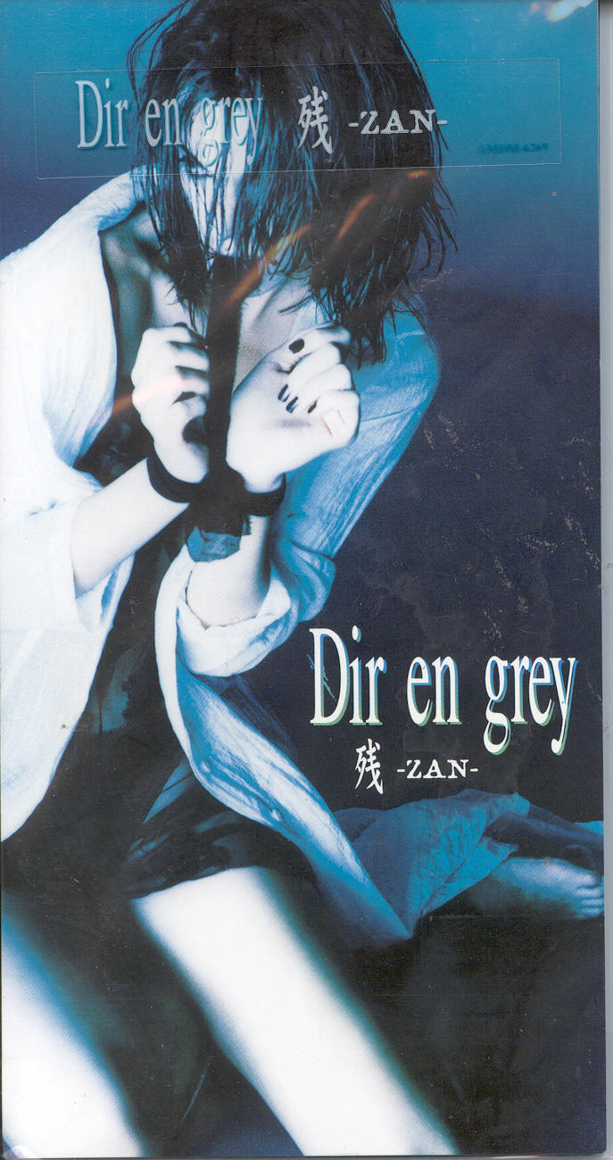 Dir en grey - Tour05 It Withers And Withers